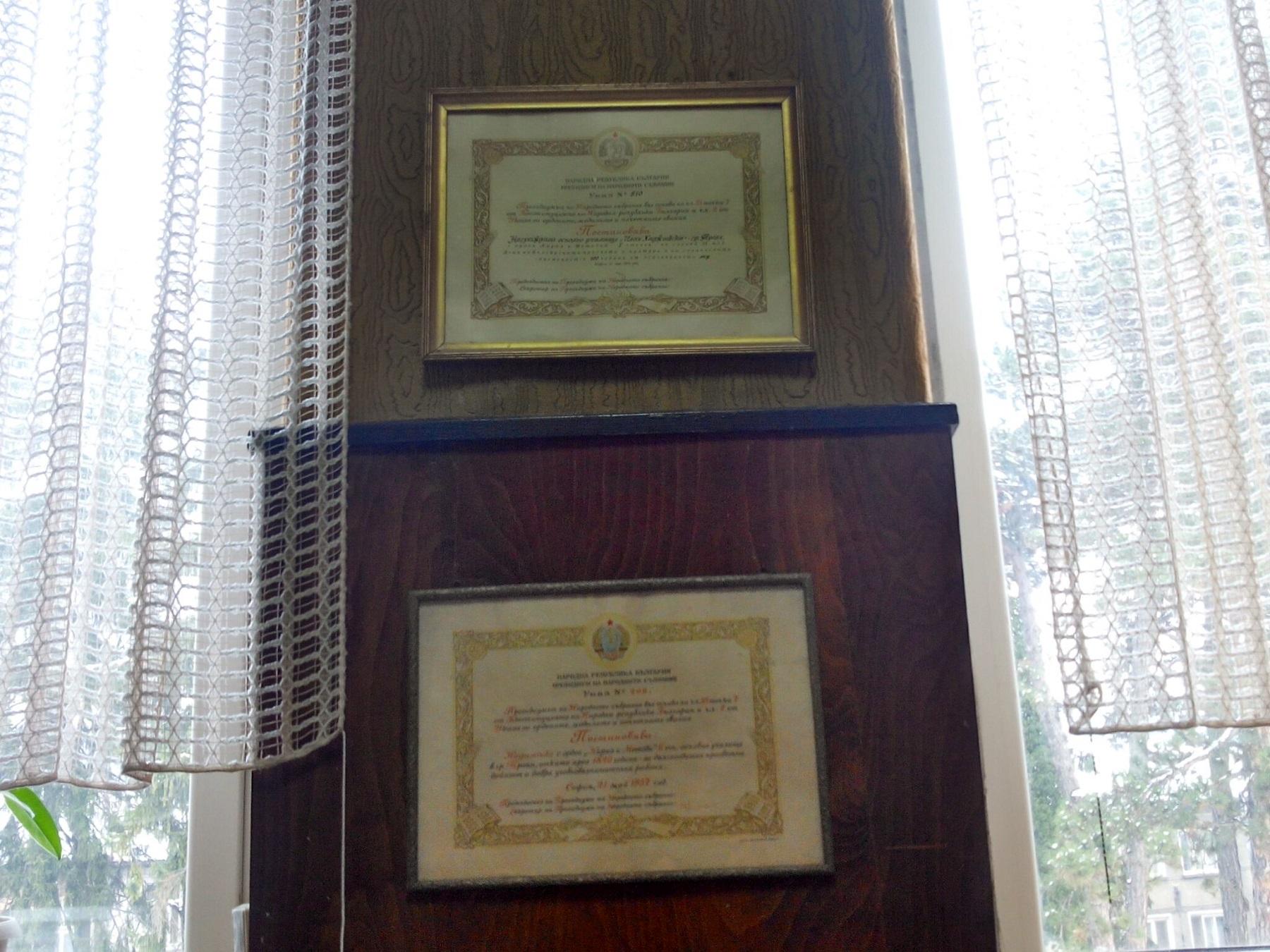 Укази за носители на ордени