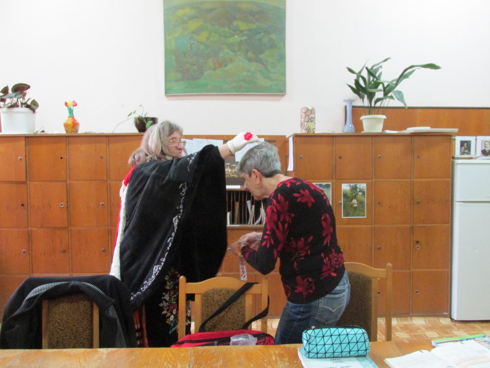 "Баба Марта в ОУ ""Иван Хаджийски"""