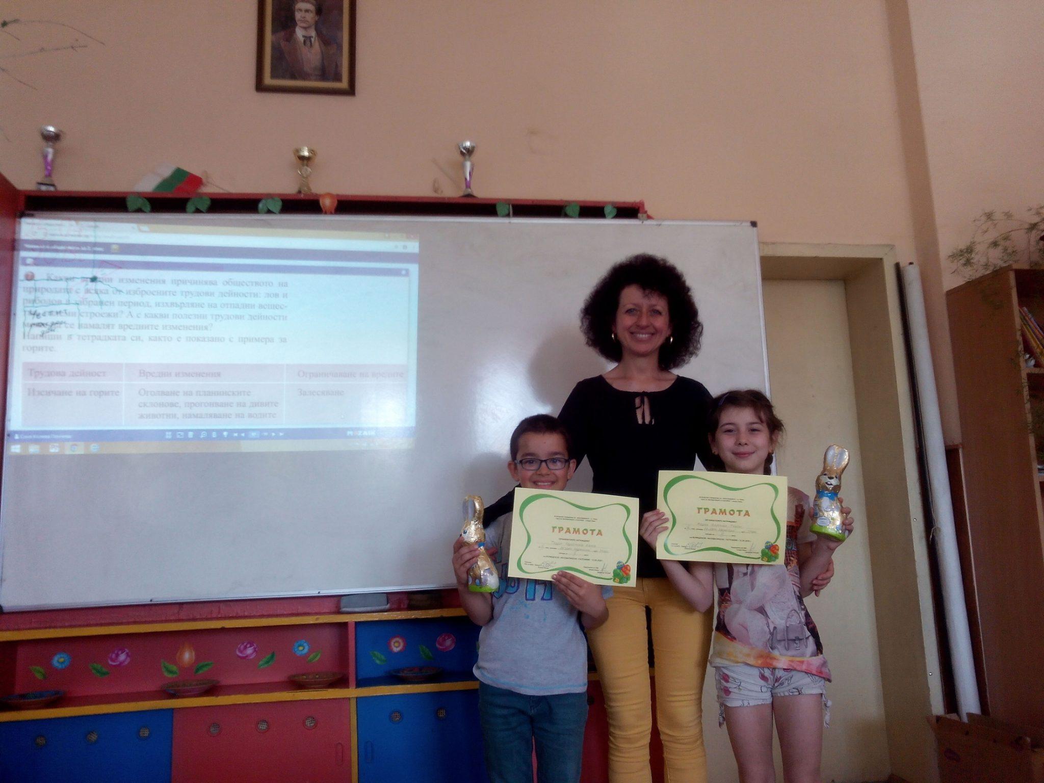Наградени във Великденско математическо състезание