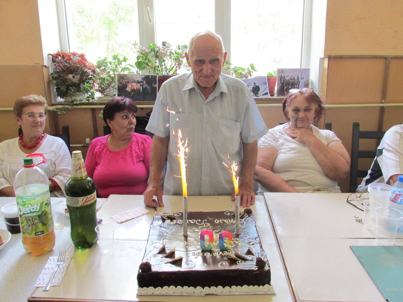 Стаю Банчев - 90 години