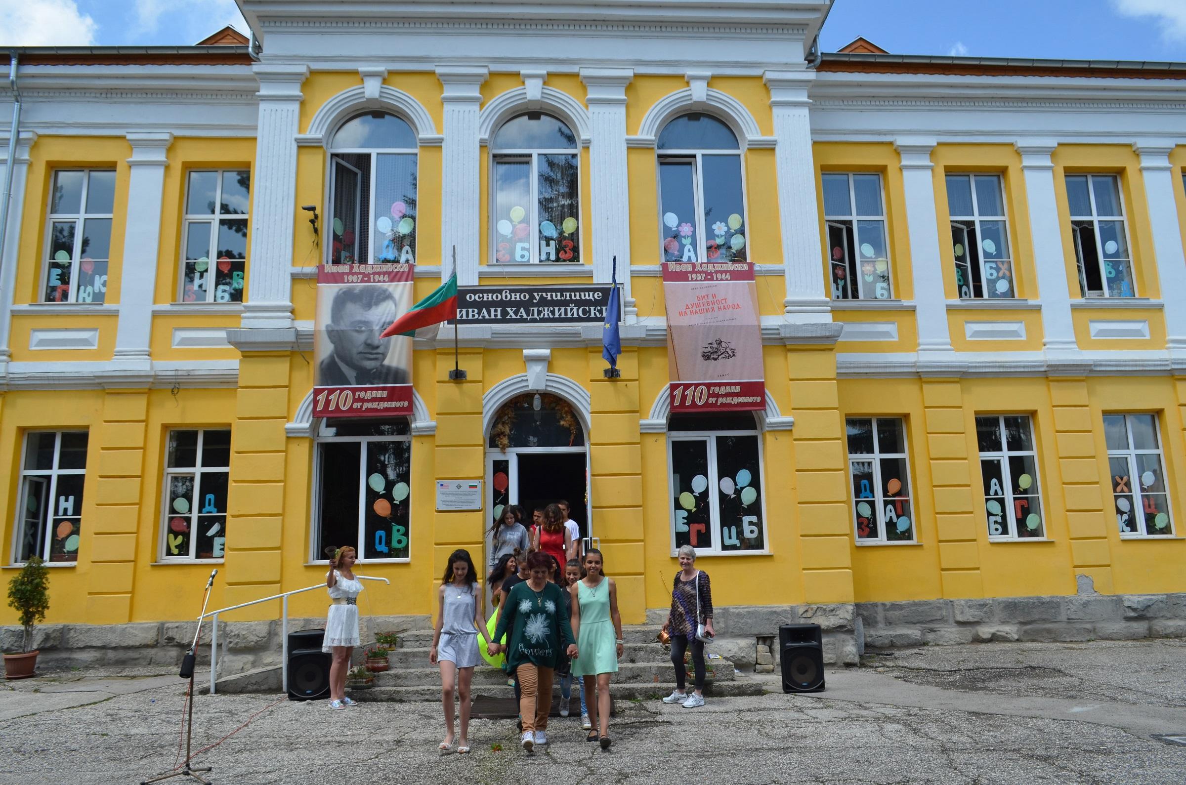 """Иновативно училище ОУ """"Иван Хаджийски"""" - Троян"""