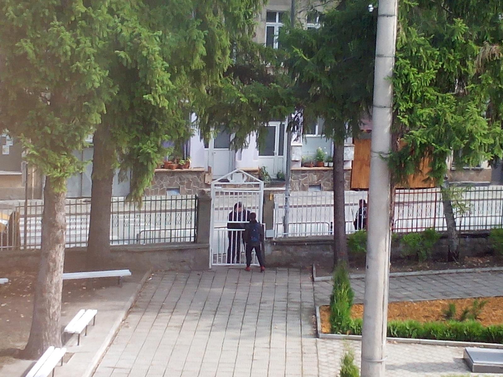 """Чекинг контрол в ОУ""""Иван Хаджийски"""""""