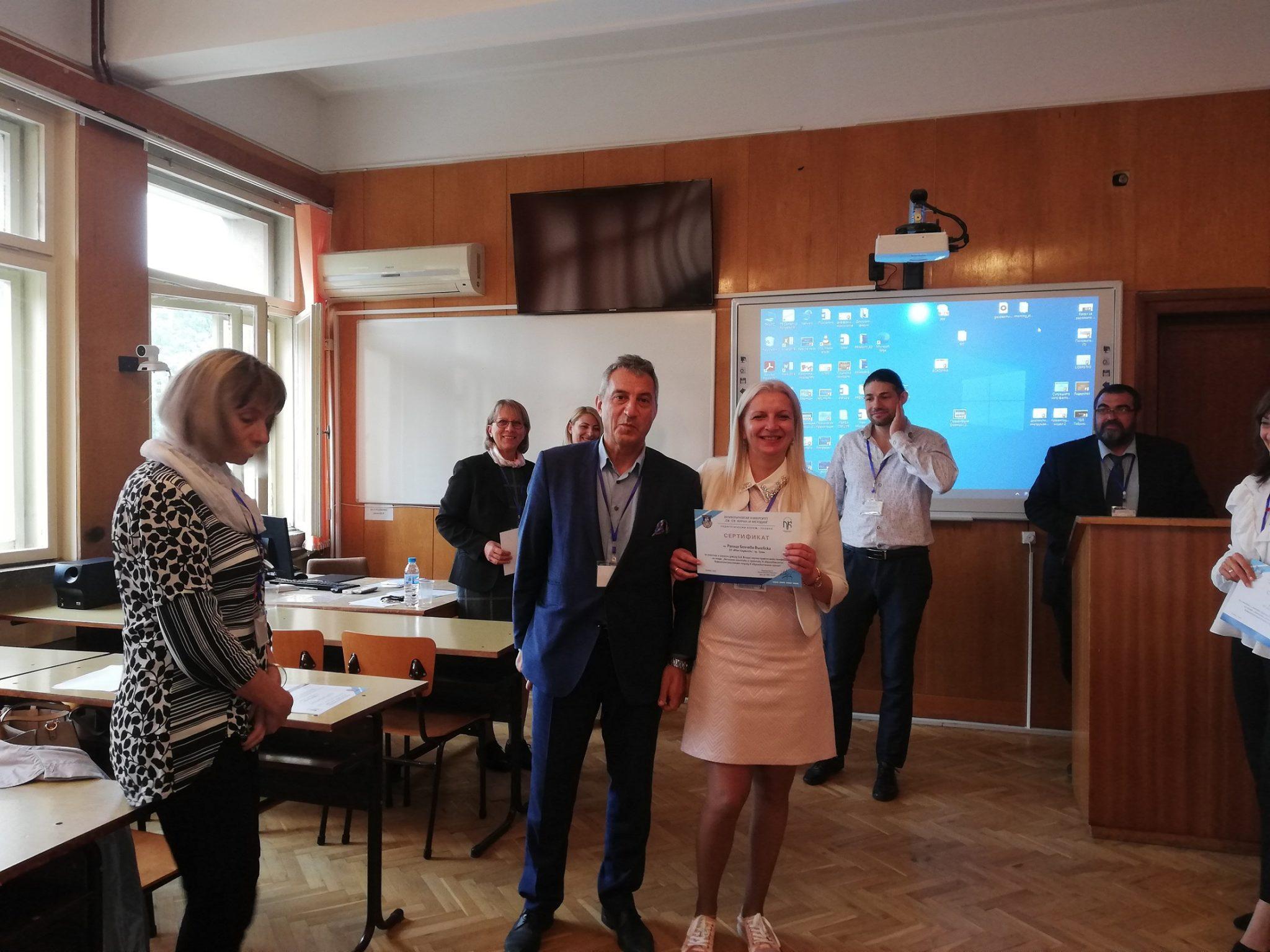 Педагогическа конференция Плевен